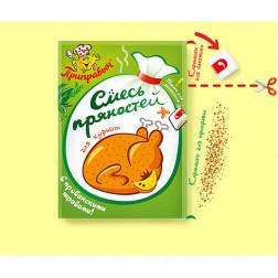 Смесь пряностей Приправыч для курицы с прованскими травами 30 гр.