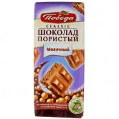 Шоколад пористый «Победа» молочный 65 гр.