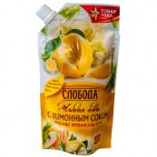 Майонез Слобода Провансаль с лимонным соком 67%, 400гр.