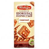 Шоколад пористый «Победа»сливочный 65гр