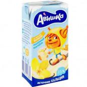 Молочный коктейль Авишка  2,5 % ,200гр