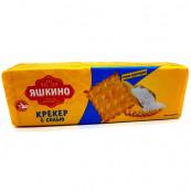Крекер Яшкино с солью 125гр.