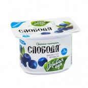 Йогурт Слобода черника 2,9% ,  125гр.