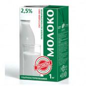 Молоко «Эконом» 2,5 % , 1л.