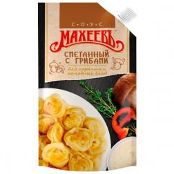 Соус майонезный Махеев Сметанный с грибами, 200гр.
