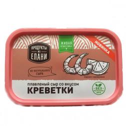 Сыр плавленый со вкусом креветки  Продукты из Елани, 180гр.