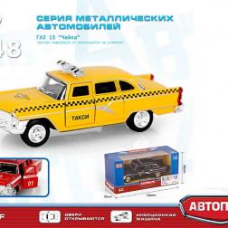 Машина ГАЗ «такси»