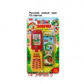Телефон детский музыкальный