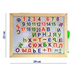Доска магнитная с алфавитом