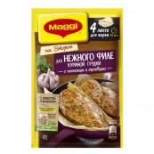 Maggi на второе для Нежного Филе с чесноком и травами (4 листа для жарки)
