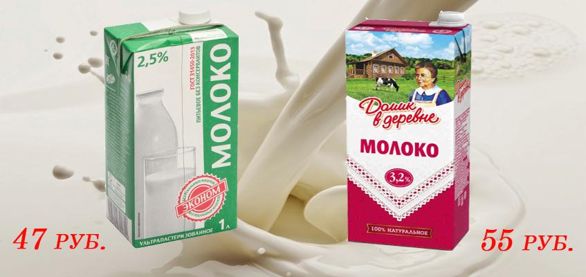 молоко-дом