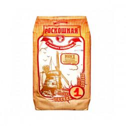 Мука пшеничная Роскошная высший сорт 1кг.
