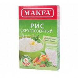 Рис Makfa круглый (порционный) 6 х 80 гр.