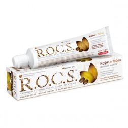 Зубная паста R.O.C.S. Кофе и табак, 75мл.