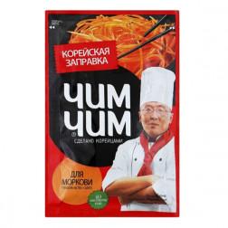 Заправка «корейская морковка», 60гр