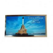Шоколад темный Севастополь, 100 гр