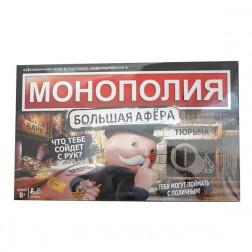Настольная игра «Монополия» в ас-те