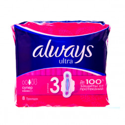 Прокладки гигиенические Always Ultra(3), 8шт