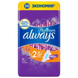 Прокладки гигиенические Always Платинум Ultra(2), 30шт