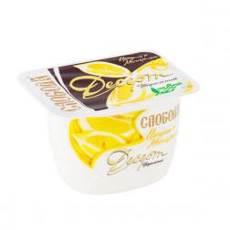 Десерт творожный «Цитрус», 125 гр