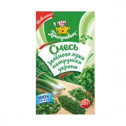 Приправа «Приправыч» смесь зеленого лука, петрушки, укропа, 20гр.