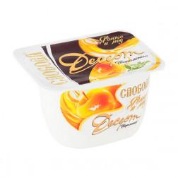Десерт творожный «Яблоко», 125 гр