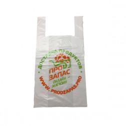 Пакет майка «ПРОДЗАПАС» 30*55 см
