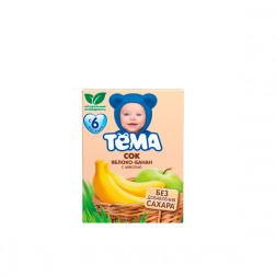 Сок детский ТЕМА яблоко-банан, 0,2л.