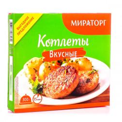 Котлеты Мираторг вкусные, 300гр.