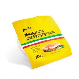 Сыр Моцарелла PRETTO, 200 гр