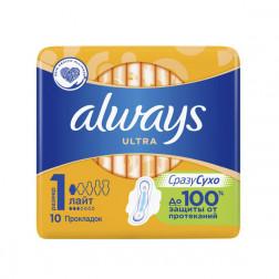 Прокладки гигиенические Always Ultra (1), Лайт (*)10шт