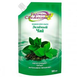 Мыло жидкое Гармония свежести зеленый чай, 500 мл.