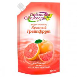 Мыло жидкое Гармония грейпфрут, 500 мл.