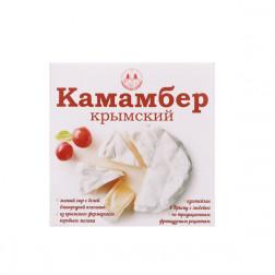 Сыр мягкий Камамбер с плесенью 100гр.