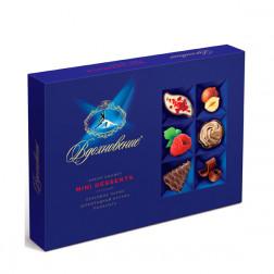 Набор конфет «Вдохновение» мини десерты, 165гр.