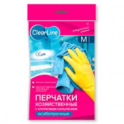 Перчатки хозяйственные экстрапрочные (латекс) «Clear Line» р.M, шт