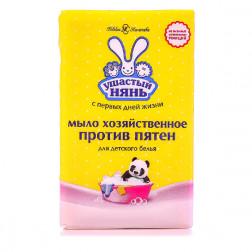 Мыло хозяйственное Ушастый нянь, 180 гр.