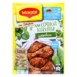 Maggi на второе для Сочной Курицы с травами (терморукав)