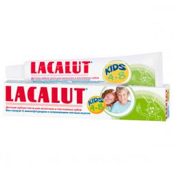 Зубная паста Lacalut KIDS 4-8 лет, 50 мл.