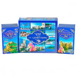 Чай со сладостями «Восточный букет»
