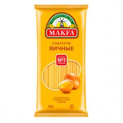 Спагетти Макфа яичные, 950гр.