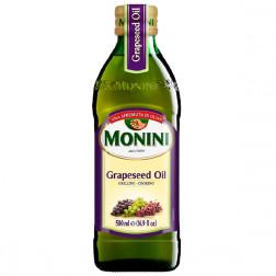 Масло виноградное Monini рафинированное 1л.