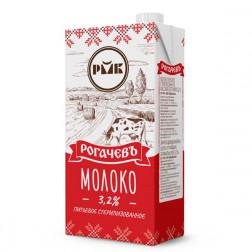 Молоко Рогачев стерилизованное 3,2%, 1 л.
