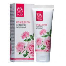 Крем для рук роза нежность «Крымская РОЗА», 75 мл.