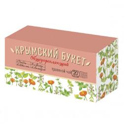 Чай травяной Общеукрепляющий «Крымский букет» 20 пак.