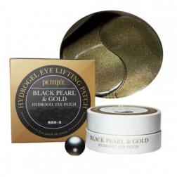 Гидро-гелевые патчи для век с чёрным жемчугом Petitfee Black Pearl & Gold, 60 шт.