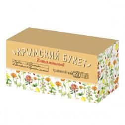 Чай травяной Витаминный «Крымский букет» 20 пак.