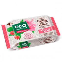 Зефир Эко ботаника вкус малины, 135гр.