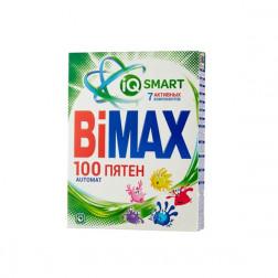 Стиральный порошок BiMAX 100 пятен, 400 гр.