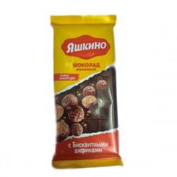 Шоколад Яшкино молочный с Бисквитными шариками, 90 гр.